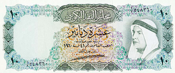 Kuwait Currency Dinar To Mark Its 56th Anniversary 1961 Saw End Of Gulf Ru