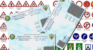 Project visa transferred to main file and driving licence