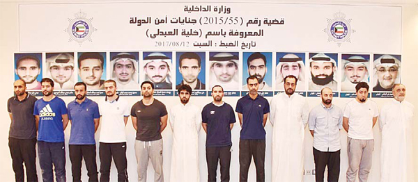 The Captured 12 Kuwaiti Convicts Of Abdali Cell