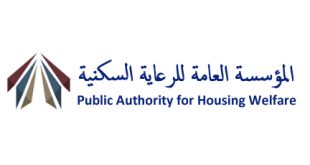MoH requests finance to approve hire of expat employees on wage