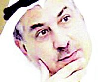 Central Bank enjoying by  watching Kuwait shylocks