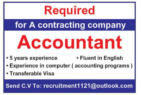 Required Accountant - ARAB TIMES - KUWAIT NEWS