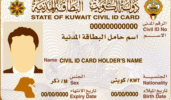 Airports deny expats boarding flight to Kuwait as 'Resident Identity Card' is not mentioned on Civil ID