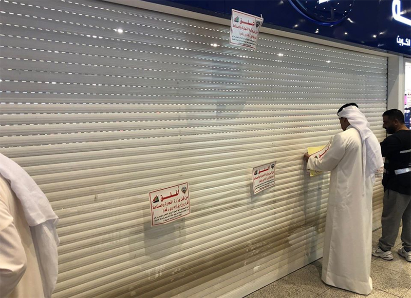 19 pharmacies shut for selling overpriced masks