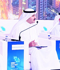 Hamad Al-Marzouq moderating 6th session at Kuwait Investment Forum.