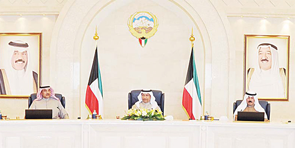 HH the Prime Minister chairing Monday's Cabinet meeting at the Seif Palace