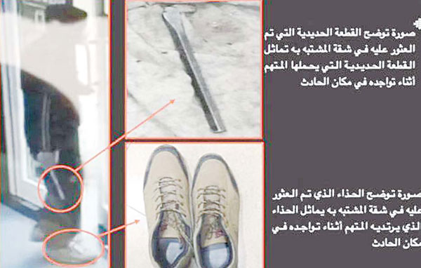The writing in Arabic says, 'the shoes and iron bar found are the same used by the culprit shown in picture'.