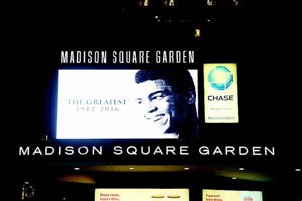 Tribute is made to the late Muhammad Ali on the Madison Square Garden marquis is seen as US mourns boxing legend Muhammad Ali dead at age 74 on June 4, in New York City. (AFP)