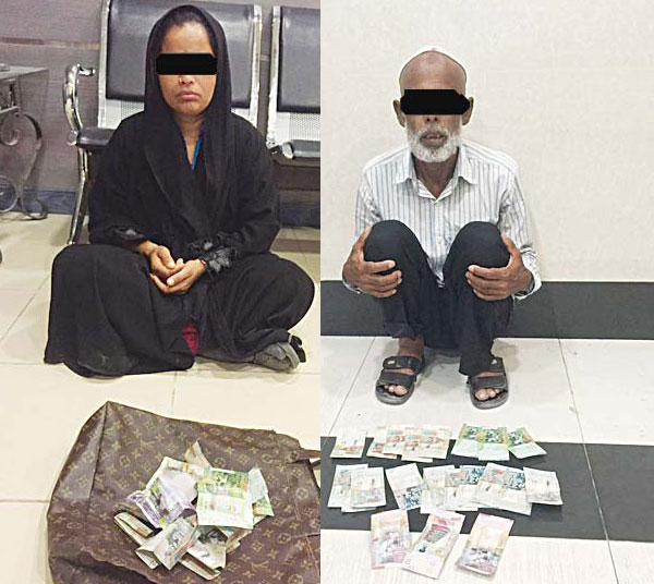 The two Indians caught begging and the money found in their possession