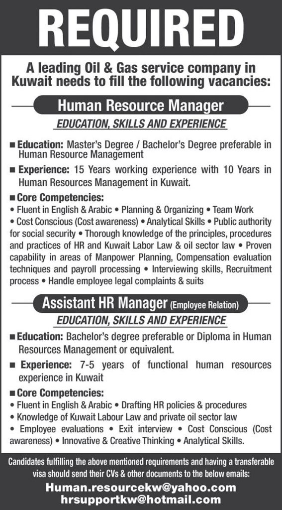 Required Human Resource Manager and Assistant HR Manager - ARAB