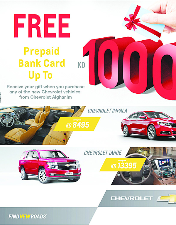 Chevrolet Alghanim celebrates season with an exclusive offer - Own