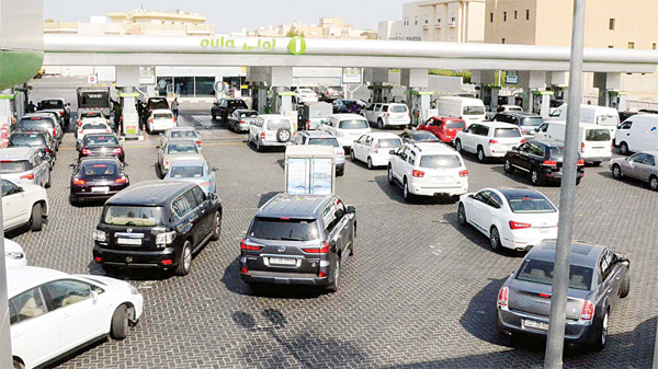 KNPC to build 15 fuel stations to serve new residential areas - One