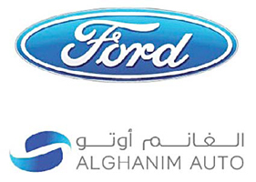Court of Appeal ruling affirms Alghanim Auto as the distributor of