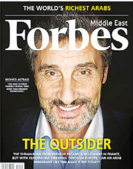 Forbes unveils 2017 rankings of World's Richest Arabs - ARAB TIMES
