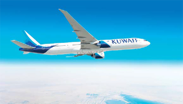 Image result for Kuwait Airways denies report of ban on some nationalities