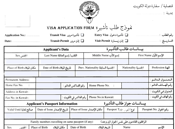 visa Online Job From Home Without Investment on captcha free.get paid, data entry, find work,