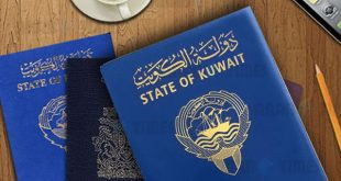 Kuwaiti citizenship to the wife of a Kuwaiti after 18 years of marriage