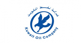 KOC takes number of actions concerning projects, contracts - ARAB