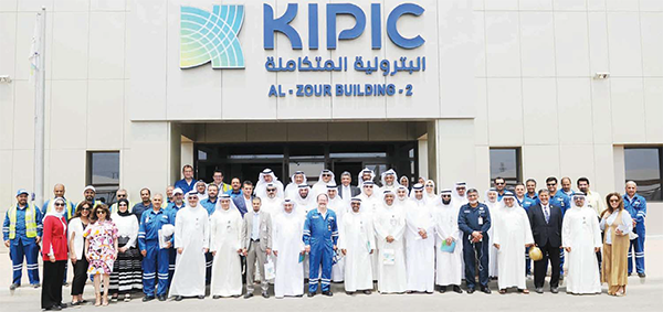 kipic hosts annual �oil sector leaders townhall� arab