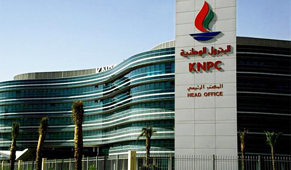 KNPC plans to put 25 projects for 'bidding' during fiscal