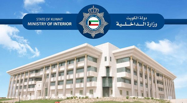 3 Egyptians working for MOI arrested - Distributing data of
