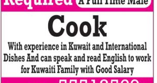 Classifieds Archives - Page 10 of 15 - ARAB TIMES - KUWAIT NEWS