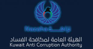 corruption Archives - ARAB TIMES - KUWAIT NEWS
