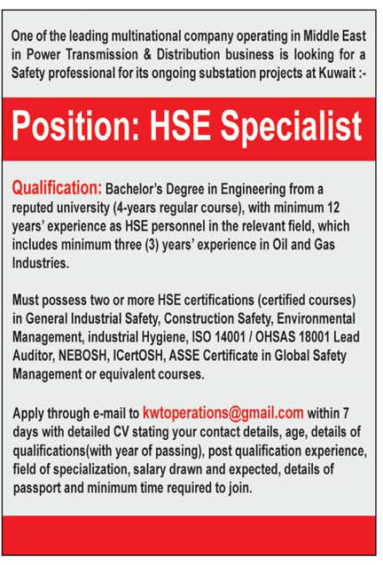 Required HSE Specialist - ARAB TIMES - KUWAIT NEWS