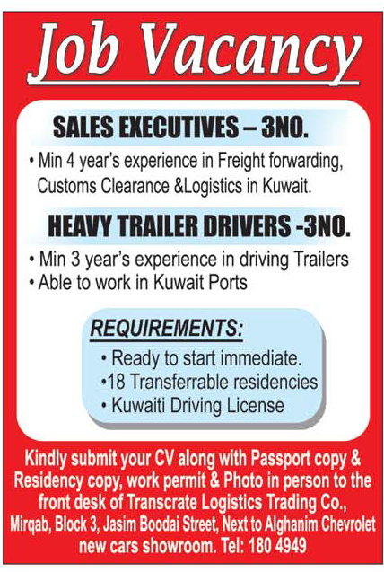Wanted Sales Executives and Heavy Trailer Drivers - ARAB TIMES
