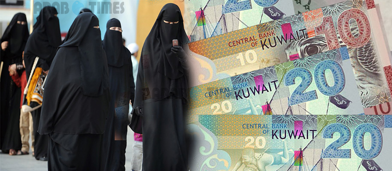 Kuwaiti married women to be 'paid' monthly salary without