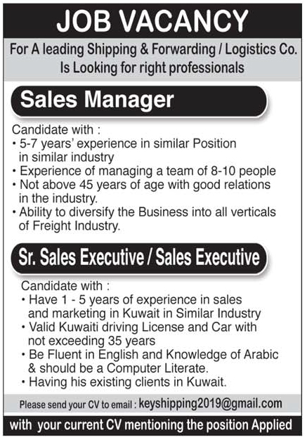 Job Vacancy - Sales Manager & Sales Executives - ARAB TIMES