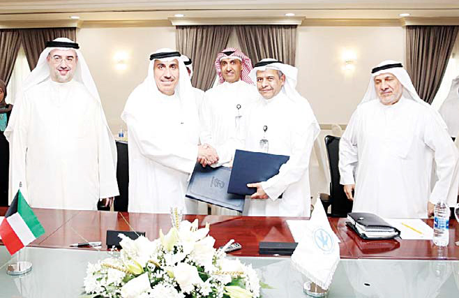 Kuwait University inks accord with KOC on research co-op - ARAB