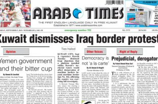 E-Paper Archives - ARAB TIMES - KUWAIT NEWS