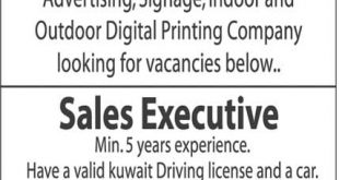Classifieds Archives - ARAB TIMES - KUWAIT NEWS