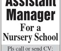 Job Vacancies Archives Arab Times