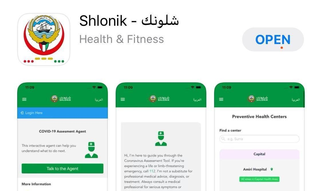 Shlonik 'How Are You' app monitors home quarantined people