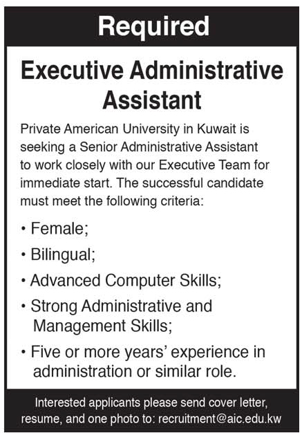 Executive Administrative Assistant Jobs in Kuwait 2020, American International College